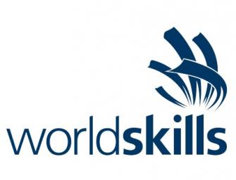 WorldSkills 2020 по компетенции «Программные решения для бизнеса»