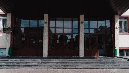 Корпуса Белорусско-Российского университета