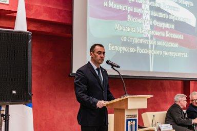 24.09.2019 Встреча министров