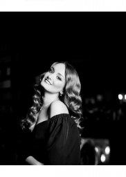 Валерия Кривошеева-Тимофеева
