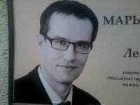Павел Мариненко